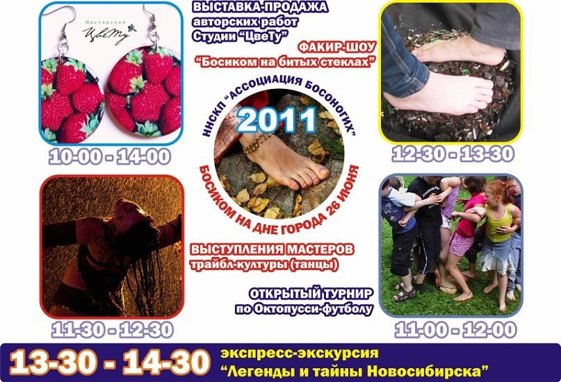 http://cs5660.vkontakte.ru/u12317566/136923133/y_25fb182a.jpg